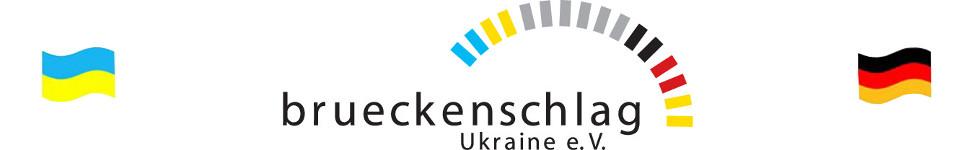 Brückenschlag Ukraine e.V. - Wir helfen Menschen in der Ukraine
